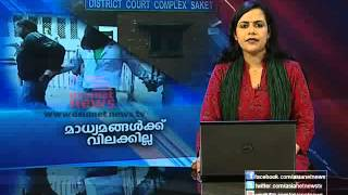 Asianet News@1pm 22nd march 2013 Part A