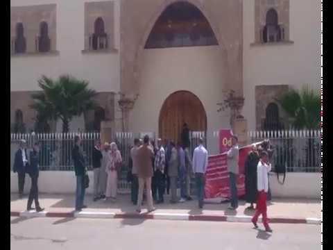 باشا مدينة الخميسات يمنع نشاطا نقابيا بغرفة الصناعة التقليدية
