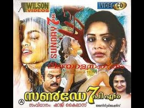 Sunday 7 Pm - 1990 Full Malayalam Movie | Saikumar | Lalu Alex | Silk Smitha | Online Movies