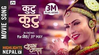 KUTU KUTU - New Nepali Movie KUMVA KARAN Song 2017/2073 Ft. Nisha Adhikari, Gaurav Pahari
