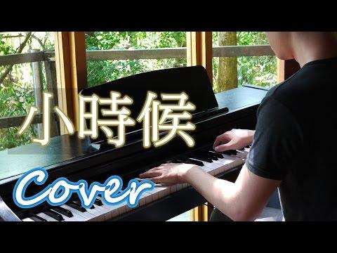 有點 甜 鋼琴 譜 簡單 版