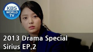 Video Sirius | 시리우스 - Ep. 2 (Drama Special / 2013.01.13) MP3, 3GP, MP4, WEBM, AVI, FLV Maret 2018