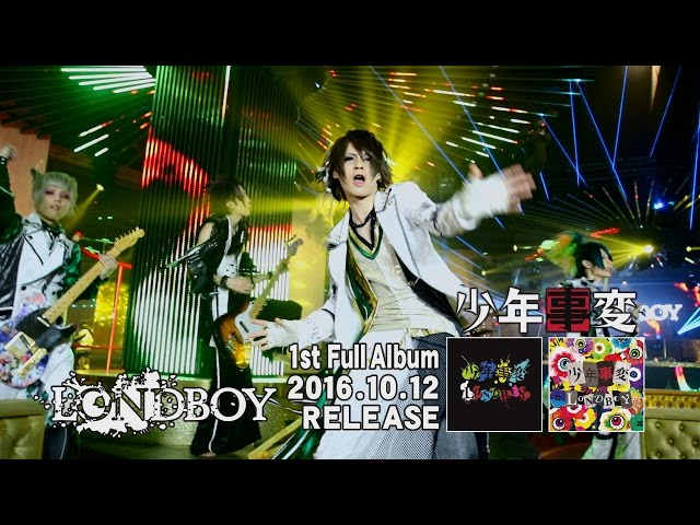 LONDBOY「DATURA」MV SPOT