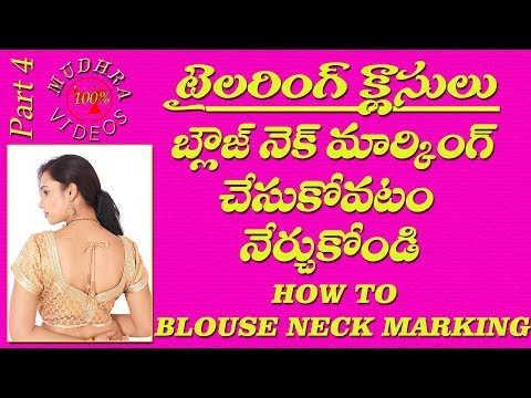 Video simple neck designs cutting and stitching (DIY) # part 4 download in MP3, 3GP, MP4, WEBM, AVI, FLV January 2017