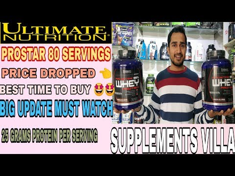 Ultimate nutrition prostar update 2019  un prostar in hindi  best whey protein in India 2019