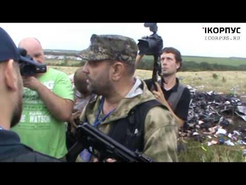 Наблюдатели ОБСЕ на месте крушения Боинга