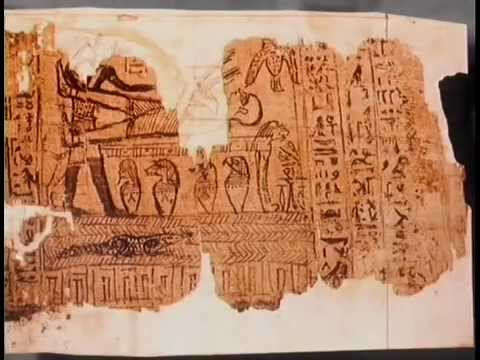 El Libro Perdido de Abraham