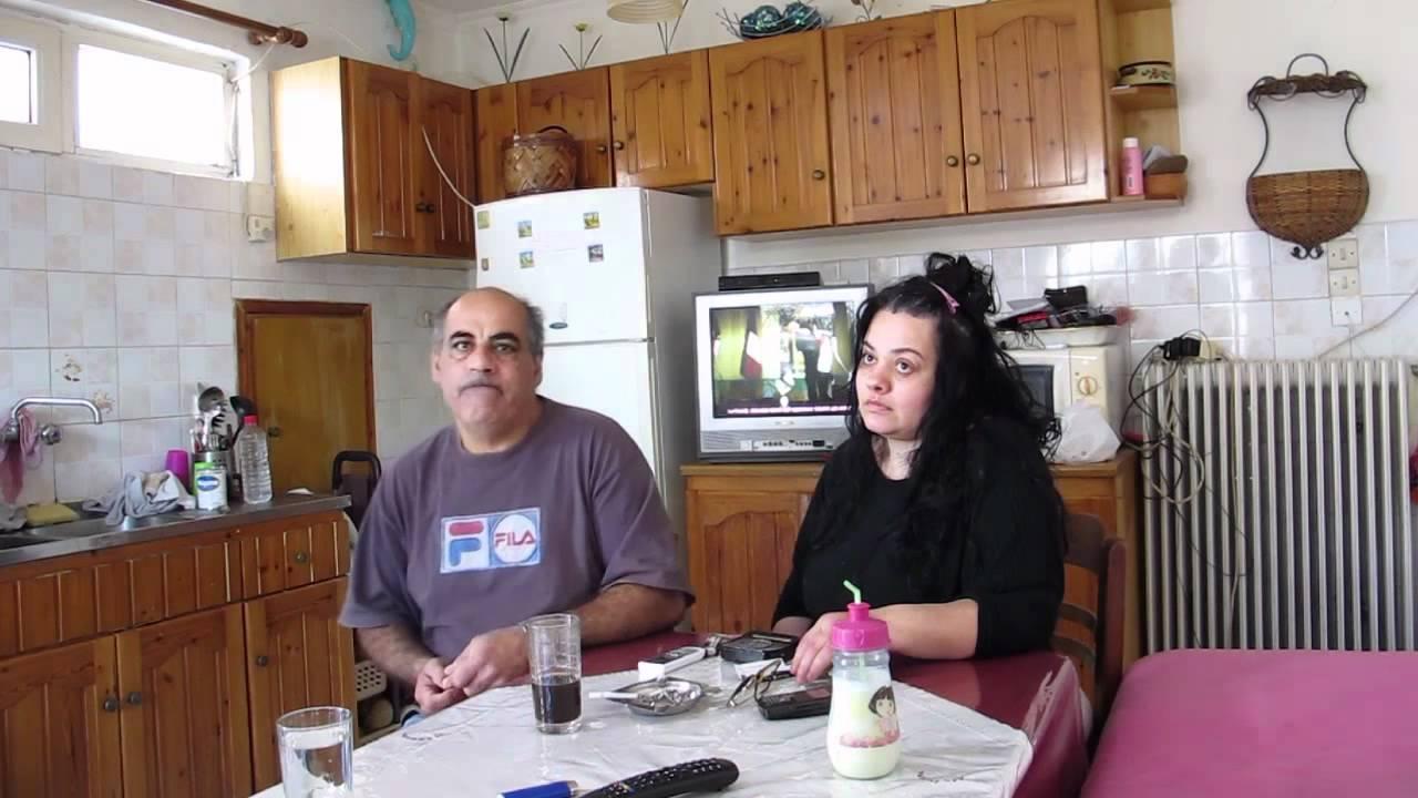 PERAMA.doc Part 01 | Medecins du Monde Creece | Γιατροί του Κόσμου