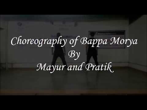 Bappa Morya | Footwork Choreography