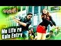 Mo life re tu jebethu Kalu entry, bajrangi Odia movie song by dil ka raja