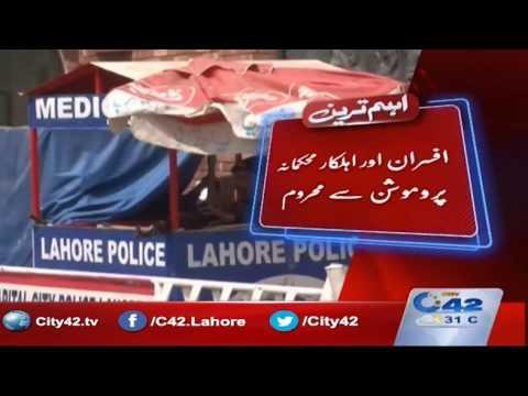 پولیس کے ہزاروں افسران اوراہلکارکورسز اورمحکمانہ پروموشن سے محروم