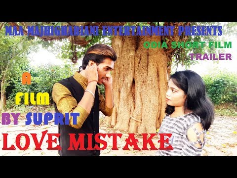 Video Odia Short Film Trailer | Love Mistake | Directed By Suprit | Maa Majhighariani Entertainment download in MP3, 3GP, MP4, WEBM, AVI, FLV January 2017