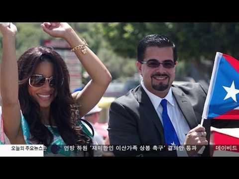 '벨가든 시장 살해' 부인 유죄 인정 11.30.16 KBS America News