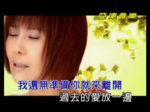 Hokkien song - 
