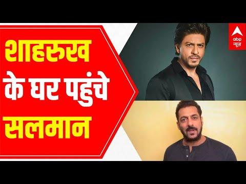 Cruise Drugs party case: When Salman Khan reached Shah Rukh Khan's house   Aryan Khan in NCB custody