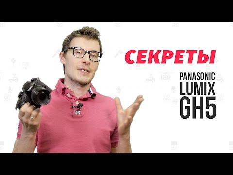 Обзор новой камеры Panasonic GH5 + footage // АвтоВести Секреты