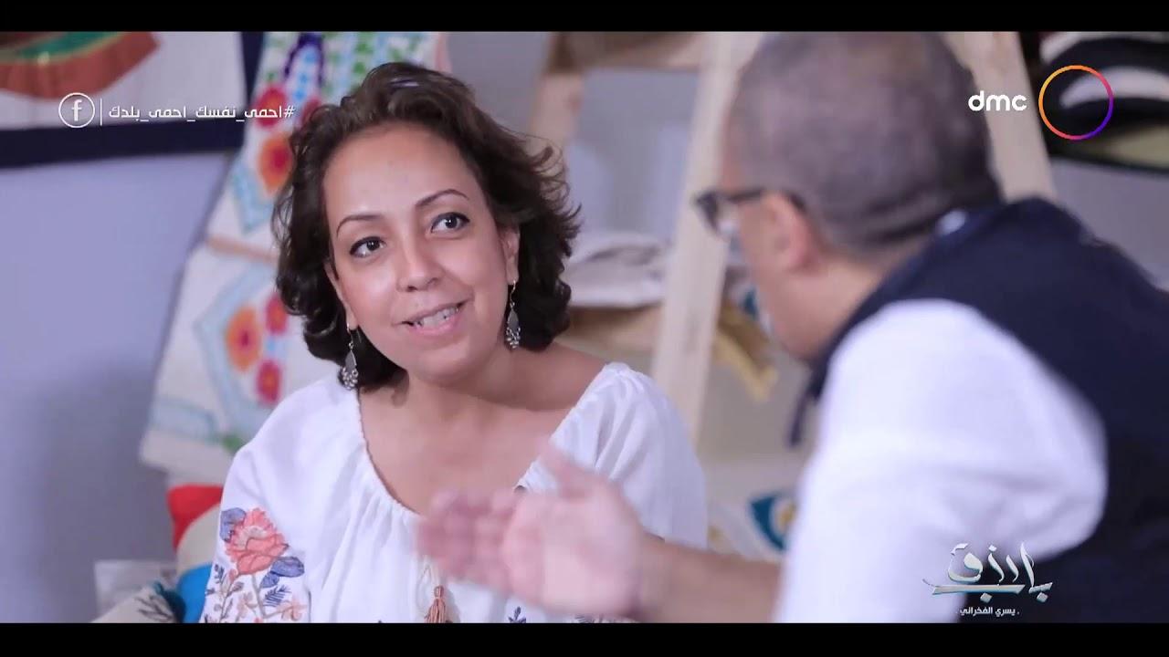 باب رزق - مبادرة العودة لاستعمال الفخار في حياتنا اليومية