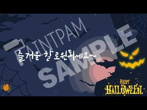 Sample_Season Event_Halloween_03_성_박쥐