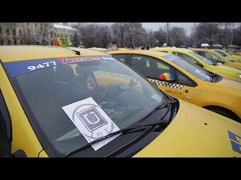 Ρουμανία: Στους δρόμους εναντίον Uber και Taxify οι οδηγοί ταξί…