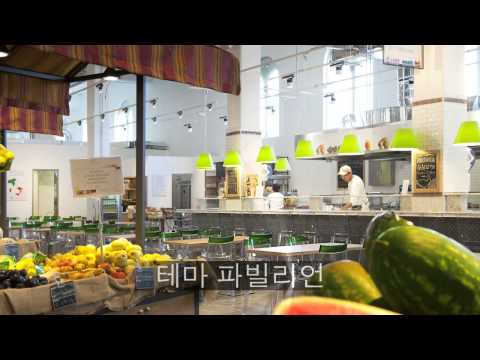 Expo Milano 2015 & Tourism - KOREAN