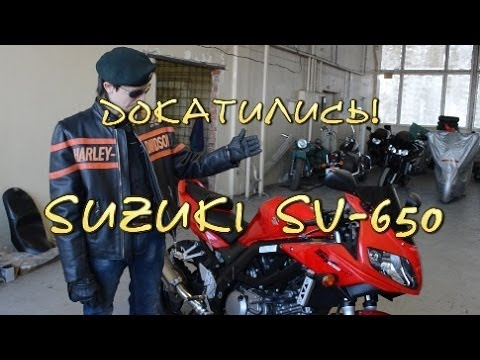 Suzuki sv 650 sport характеристики снимок