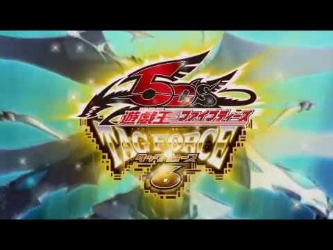 PSP 遊戯王ファイブディーズ タッグフォース6  CM
