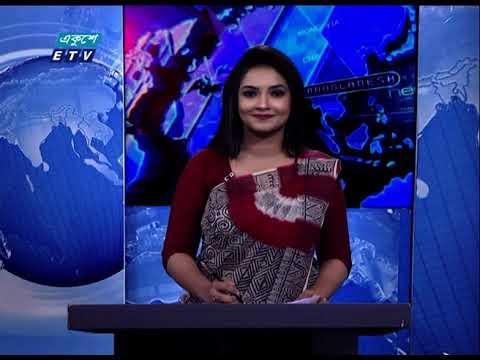 01 Am News || রাত ০১ টার সংবাদ || 22 November 2020 || ETV News