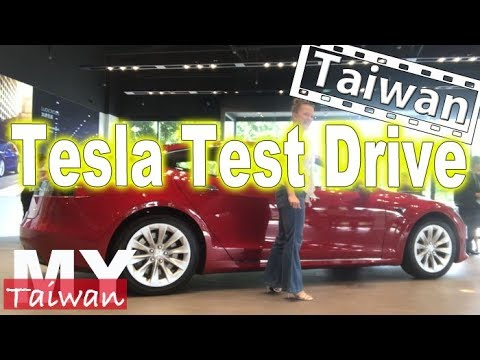 Test Driving A Tesla In Taiwan