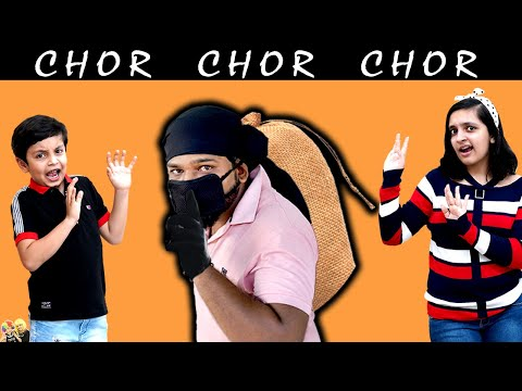 CHOR CHOR CHOR | Moral Story for Kids | Home Alone Kids | Aayu and Pihu Show