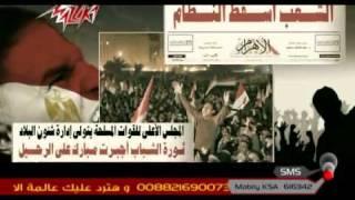 Mixawy.Com - Ramy Gamal Ft Aziz El Shafae Ya Beladi.rmvb