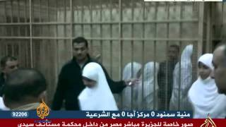 Released Egyptian woman recounts her ordeal