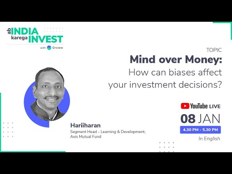 [English]Mind Over Money - How Can Biases Affect Your Investment Decisions | Hariiharan