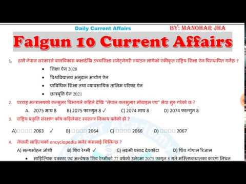 (Current Affairs loksewa  Nepal #127 | 10 Falgun 2075 |loksewa preparation|Smartgk| 22 February 2019 - Duration: 8 minutes, 34 seconds.)