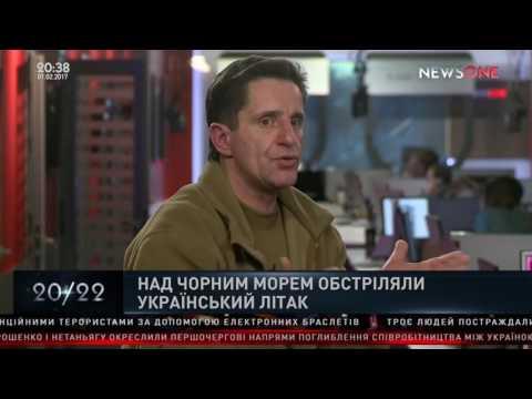 Великий ефір з С.М.Піскуном у програмі