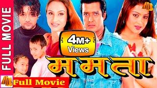 Video Nepali Full Movie Mamata | Rajesh Hamal | Bipana Thapa | AB Pictures Farm | B.G Dali MP3, 3GP, MP4, WEBM, AVI, FLV Maret 2019