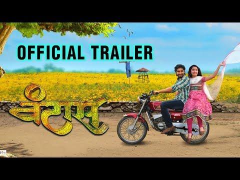 Vantaas (वंटास) | Official Trailer | Upcoming Marathi Movie 2018 | Entertainment News