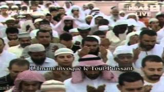 Ramadan 1434: Night 9 Madeenah Witr by Sheikh Qaasim
