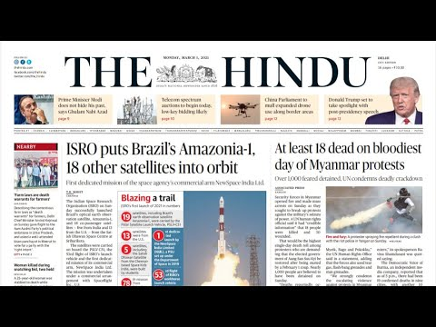 1 March 2021 | The Hindu Newspaper Analysis | Current affairs 2020 #UPSC #IAS #Todays The Hindu