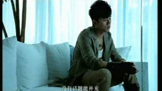[HQ](pinyin)Zhang Jie-After Tomorrow 张杰-明天过后
