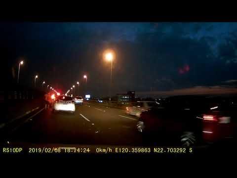 國10 追撞 車禍