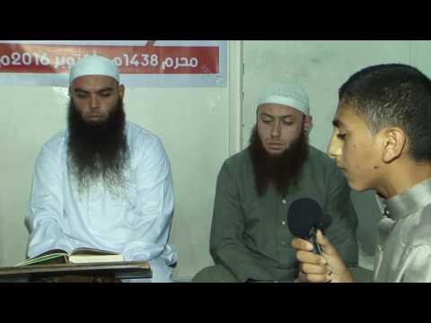 اختتام حفظ القرآن الكريم لثلة من طلبة مركز الإمام العثيمين التابع لدار الكتاب والسنة