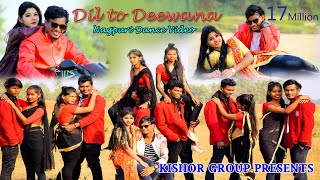 Video DIL TO DIWANA |KISHOR GROUP RKL | DANCE SENSATION 2019 MP3, 3GP, MP4, WEBM, AVI, FLV Januari 2019