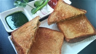 Hello Foodaholics, I hope u guys doing great. Check out this new easy yet delicious recipe of Aloo bread toast..with few easy steps and make your special mom...