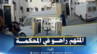 محكمة بئر مراد رايس: لحظة إدخال المتهم في قتل الطالب أصيل بلالطة