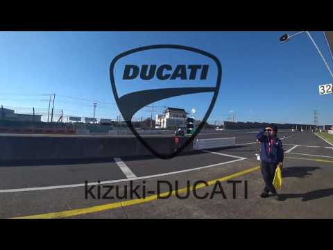 kizuki ducati circuit experience (видео)