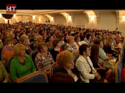 В Великом Новгороде состоялся пятый областной педагогический форум «Образование и общество»