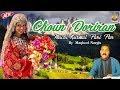 Choun Doriran Machi Kurmut Pari Par [Best Kashmiri Song] Lyrics  Altaf Noorpori