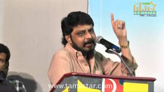 Adhithi Movie Audio Launch Part 2
