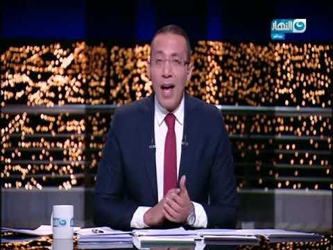 خالد صلاح: وزارة الصحة والسكان ردت على شيرين بخصوص البلهارسيا