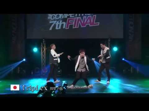 【GDC 7th】GATSBY DANCE COMPETITION 2014-2015:JAPAN FINAL/TripLex